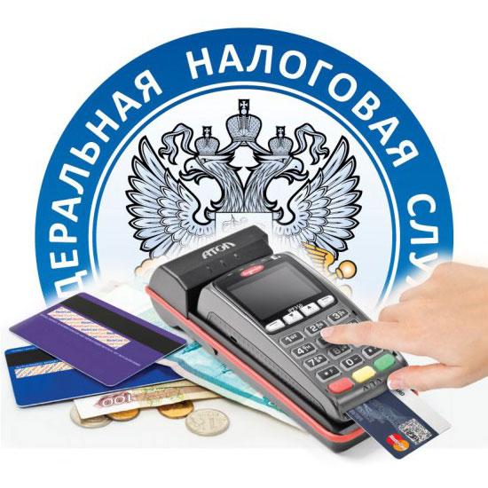 ФНС разъяснила, когда интернет-магазин может не применять онлайн-кассу