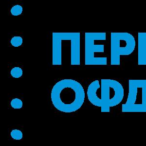 Электронный ключ для активации услуг оператора фискальных данных Первый ОФД